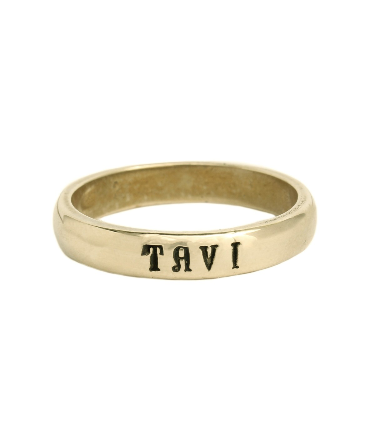 Stackable Name Ring Stamped
