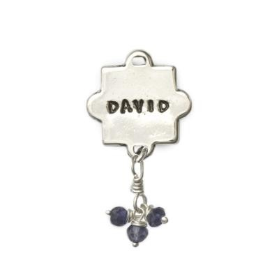 Puzzle Charm, Stamped Name Charm