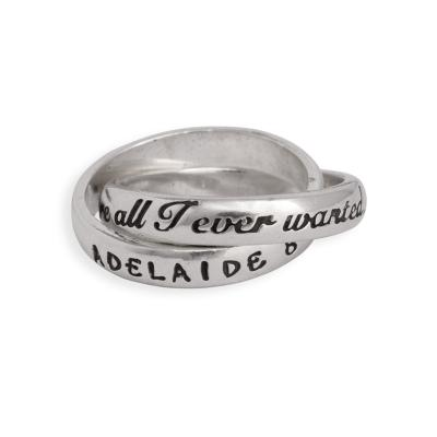 You're all I ever Wanted couples ring