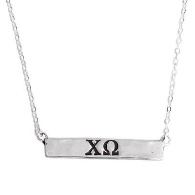 Chi Omega Sorority Bar Necklace Namplate