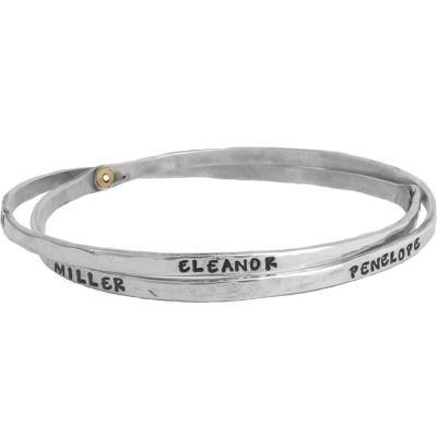 Mother's stamped bangle bracelet